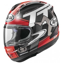 Arai Corsair X Isle Of Man 2018 Helmet